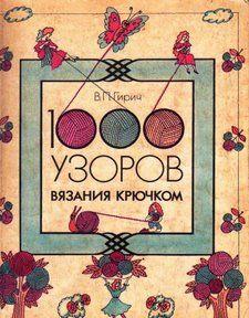 Raštai узоры - Kazkas Kokianors - Álbumes web de Picasa