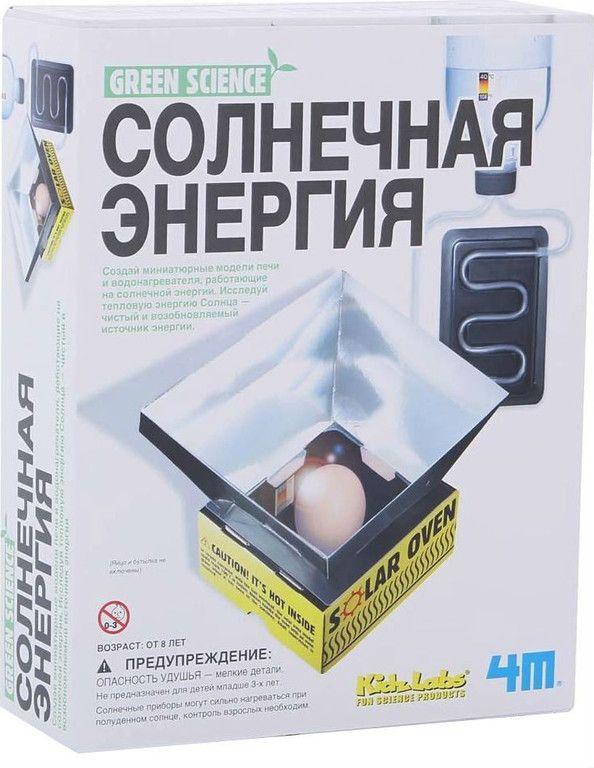 4M Солнечная энергия - купить по цене 790 руб. в интернет-магазине Kinderly.ru в Москве - артикул 00-03278