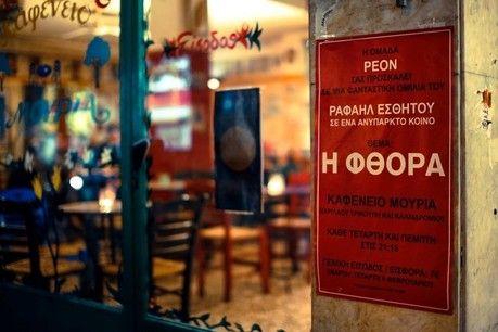 """""""Η φθορά"""" Δημήτρη Τσεκούρα @ Καφενείο Μουριά"""