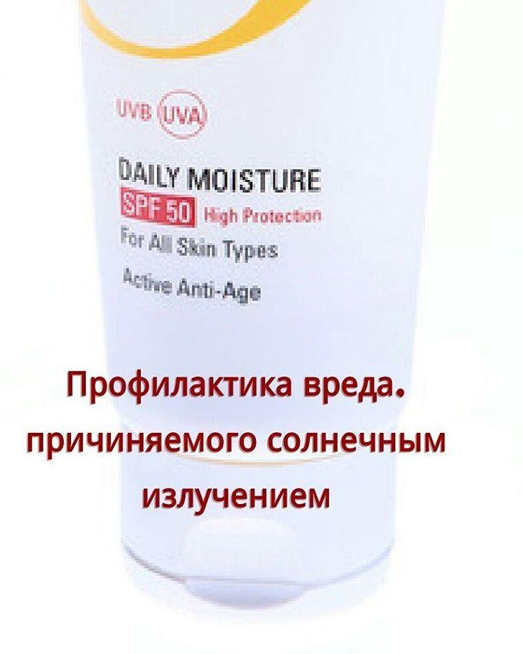 GIGI SUN CARE UVA/UVB Препараты защищают кожу от вредного воздействия УФ лучей, препятствуют дегидратации и преждевременному старению кожи. В состав увлажняющих кремов входит высокое содержание биофлавоноидов, обеспечивающих высокую антиоксидантную активность. Все препараты солнцезащитной серии незаменимы для светлой чувствительной кожи, кожи рыжеволосых и детей. Их необходимо применять при лечении угревой болезни и топических ретиноидов; при использовании препаратов содержащих витамин А…