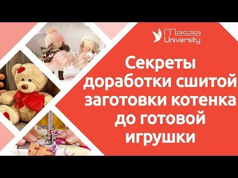 День 2. Янина Шорникова