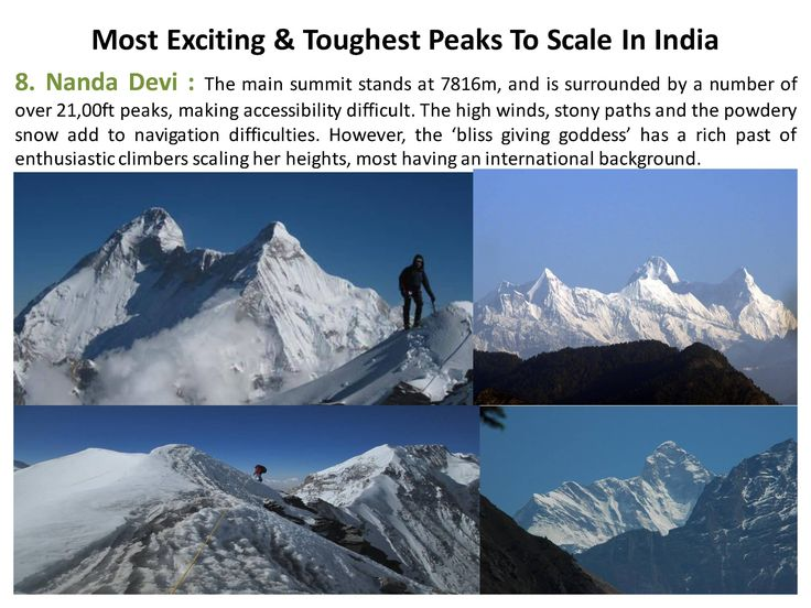 The main summit stands at 7816m, and is surrounded by a number of over 21,00ft peaks, making accessibility difficult.  #NandaDevi  #365Hops, #Peaks, #India #Trelling #Treks
