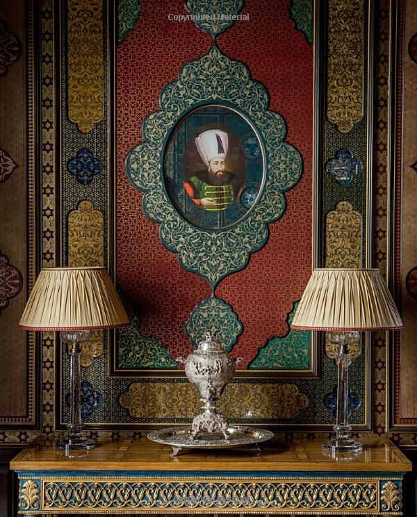 Wall Covering In London By Persian Born Interior Decorator Alidad