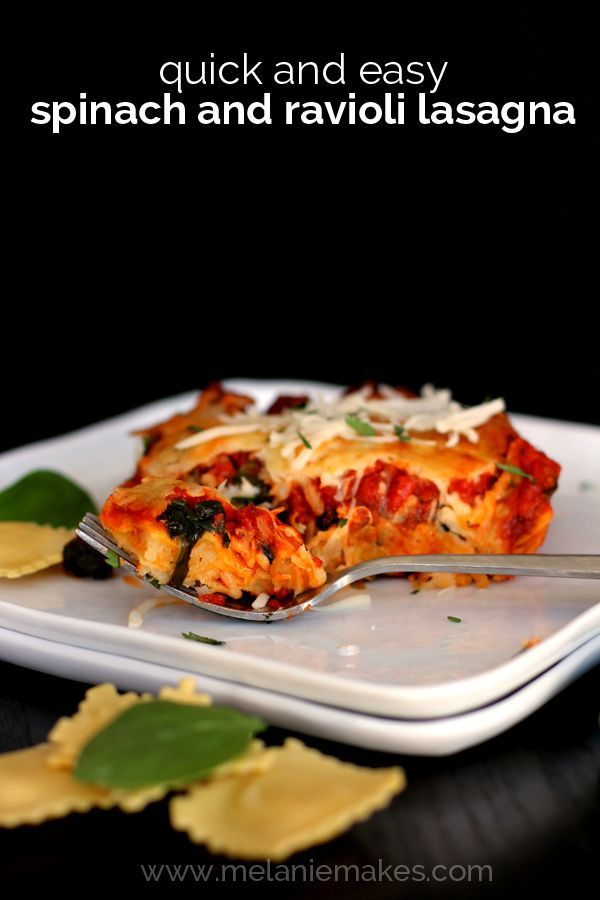 No boiling required!  Melty mozzarella cheese is sandwiched between two layers of cheese filled ravioli to create the base of this lasagna.  Topped with Italian sausage, spinach and then smothered in marinara, this Quick and Easy Ravioli and Spinach Lasagna is perfect for a weeknight or any night.