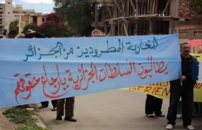 Les expulsés d'Algérie poursuivent le gouvernement marocain