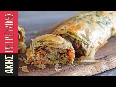 Στρούντελ Λαχανικών | Kitchen Lab by Akis Petretzikis - YouTube