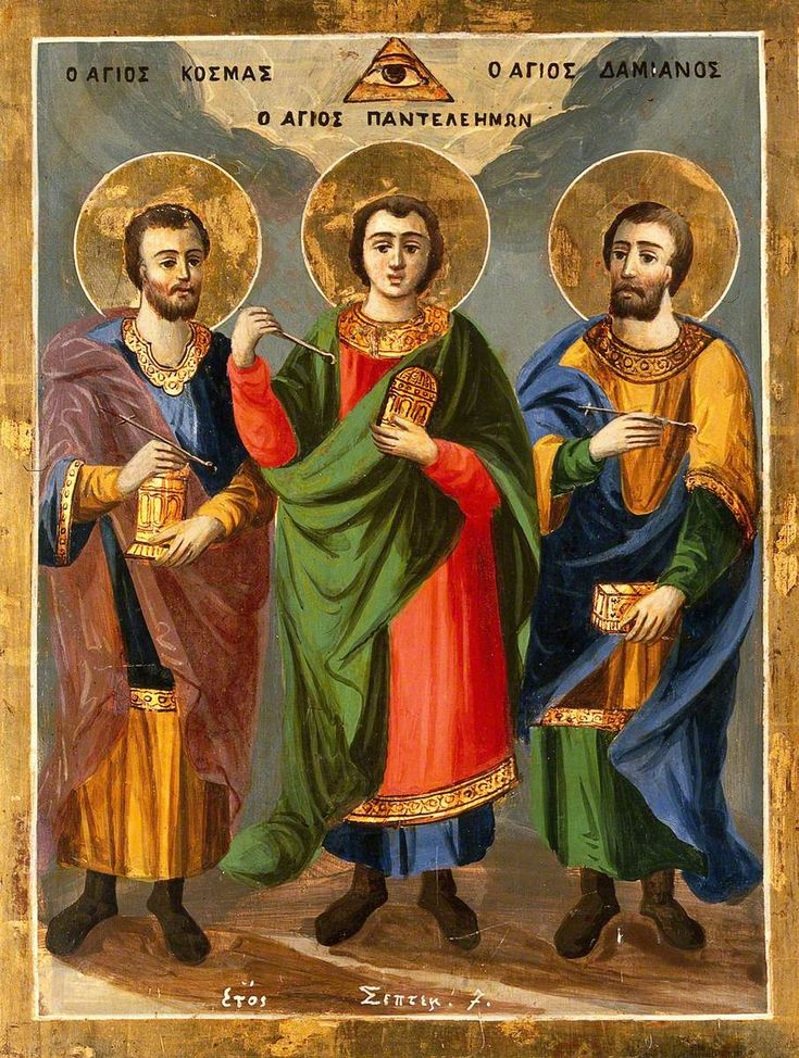 Saint Cosmas, Saint Panteleimon and Saint Damian