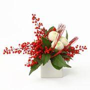 お正月の花 | 無印良品ネットストア