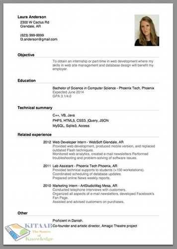 how make good resume template builder qdksoqfi examples sample - how to make good resume