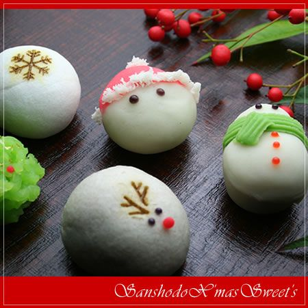 Christmas Japanese sweets cute kawaii food art