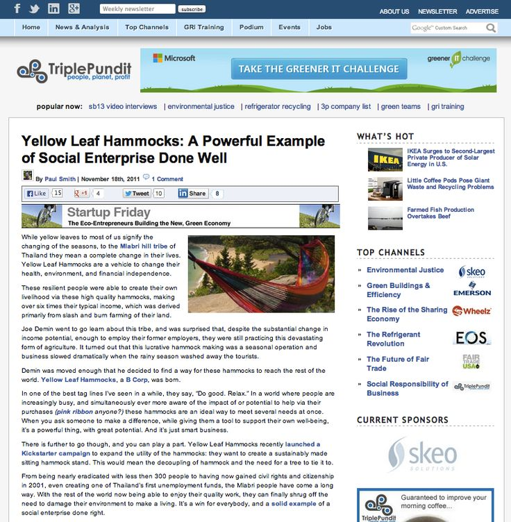 "TRIPLEPUNDIT | Start-up Friday Spotlight  Yellow Leaf Hammocks: A Powerful Example of Social Enterprise Done Well  In one of the best tag lines I've seen in a while, they say, ""Do good. Relax."" In a world where people are increasingly busy, and simultaneously ever more aware of the impact of or potential to help via their purchases these hammocks are an ideal way to meet several needs at once.  More: http://www.triplepundit.com/2011/11/yellow-leaf-hammocks-powerful-example-social-enterprise/"