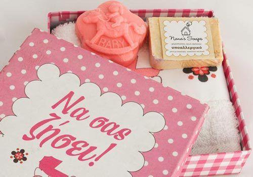 Δώρο από τα Nana's soaps για νεογέννητα!