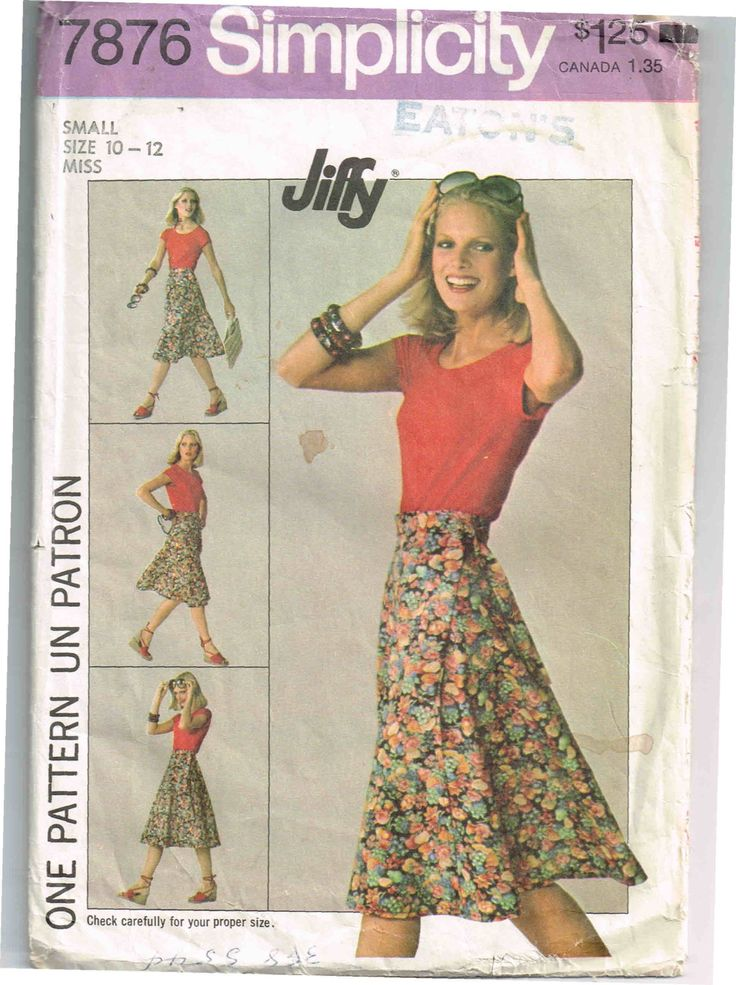 1977 Simplicity 7876 Jiffy Wrap Skirt Sewing Pattern by TheShoppingMoll on Etsy