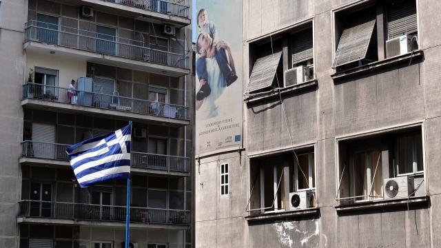 Grecja dostanie więcej czasu i nie zbankrutuje? #popolsku