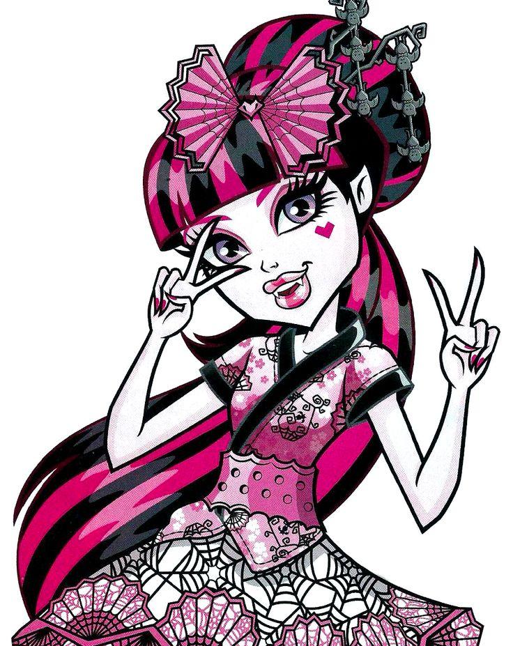 Draculaura monster exchange program new profile art - Image monster high draculaura ...