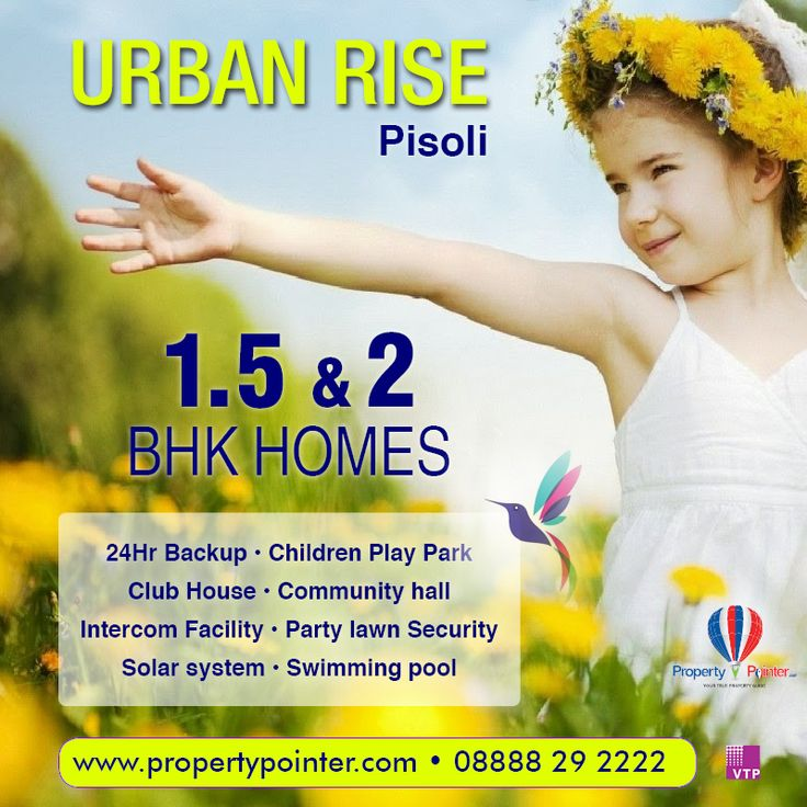 Nature is what we want to escape to when in stress. With Urban Rise Pisoli Pune, you have the option of choosing from 1.5 BHK and 2 BHK, just the right size for a small family and working individuals.