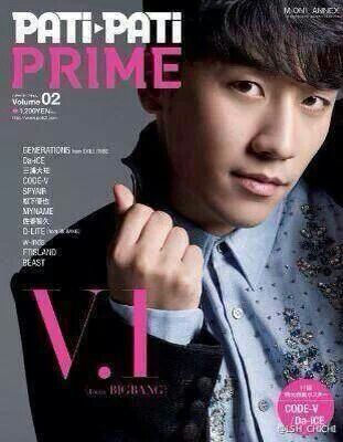 Seungri magazine: