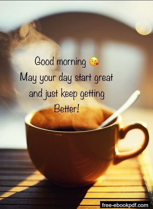 150 Funny Morning Messages For Friends Funny Good Morning Messages Morning Quotes Funny Good Morning Inspirational Quotes