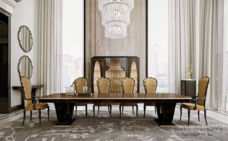 Большой стол со стульями Pregno - Riverside