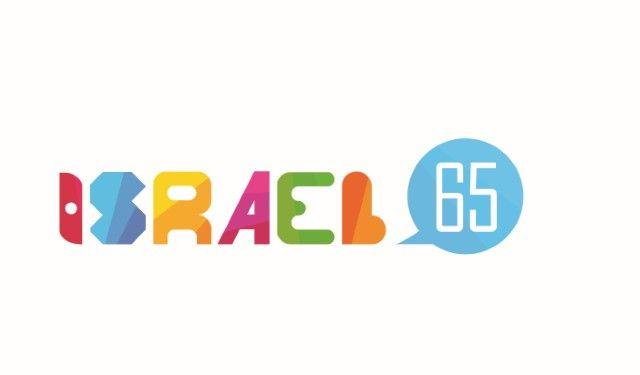 No dia 16 de Abril de 2013, o Estado de Israel comemorará o 65º aniversário da Independência. Este ano, a Embaixada de Israel no Brasil está convidando a todos a enviarem ao embaixador de Israel no Brasil, o Sr. Rafael Eldad, seus votos e mensagens de felicitações ao estado de Israel no seu aniversário. Essas mensagens podem ser em forma de carta breve, vídeo, desenho, pôster ou email. As mensagens mais criativas serão premiadas com presentes de Israel e publicadas durante as celebrações.