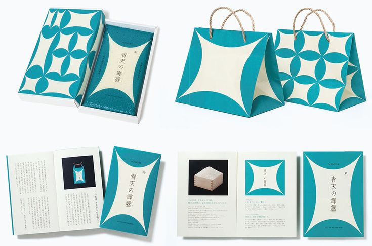 空気公団「こんにちは、はじまり。」ジャケットデザイン、青森県「青天の霹靂」ブランドブックほか | ブレーン 2015年4月号