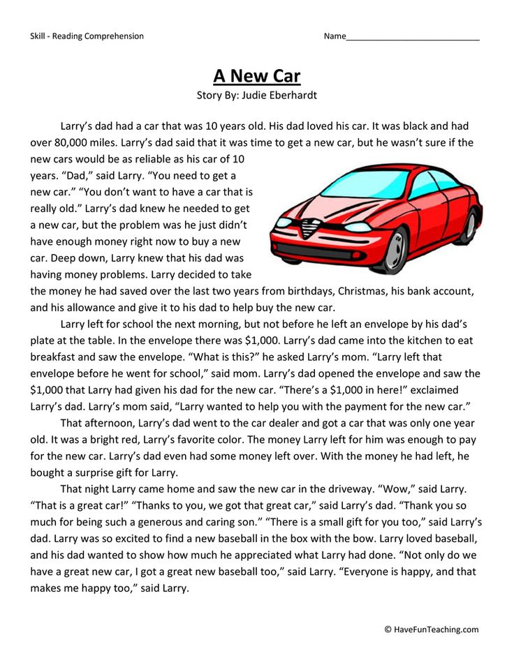 A New Car Reading Comprehension Worksheet Classroom