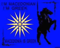 I'm Macedonian, I'm Greek!