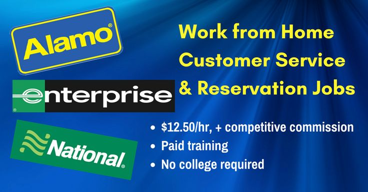 $12.50+/Hour Working from Home for Alamo, Enterprise and National Rental Car