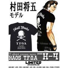 T-Shirt Crows Zero - TFOA - Kode H-4#0857 9909 1415