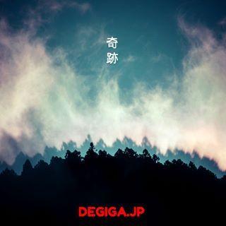 【degiga.images】さんのInstagramをピンしています。 《ちょっとした些細な偶然が時に奇跡を起こす。諦めるな!チャンスはある。いつでも誰にでも。  只今大手代理店で販売中のロイヤリティフリー画像素材タイトル『背景アンソロジー3・東京』の収録画像です。作品ID:IF-HG0979  http://www.degiga.jp/rf_images/haikei-anthology3/  #フォロー #フォロバ #いいね #朝もや #偶然 #遭遇 #奇跡 #自然現象 #山間部 #朝日 #シャッターチャンス #森 #風景写真 #DEGIGA #写真好きな人と繋がりたい #ストックフォト #photooftheday #広報 #広告 #プロデューサー #プランナー #デザイナー #コピーライター #芸術 #出版社 #挿絵 #Likes》