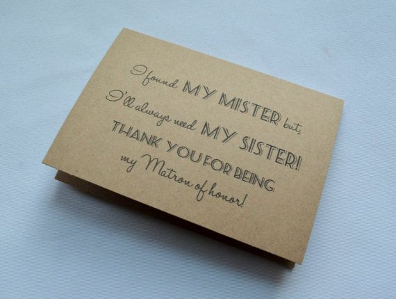 THANK you for being my MATRON of Honor by invitesbythisandthat