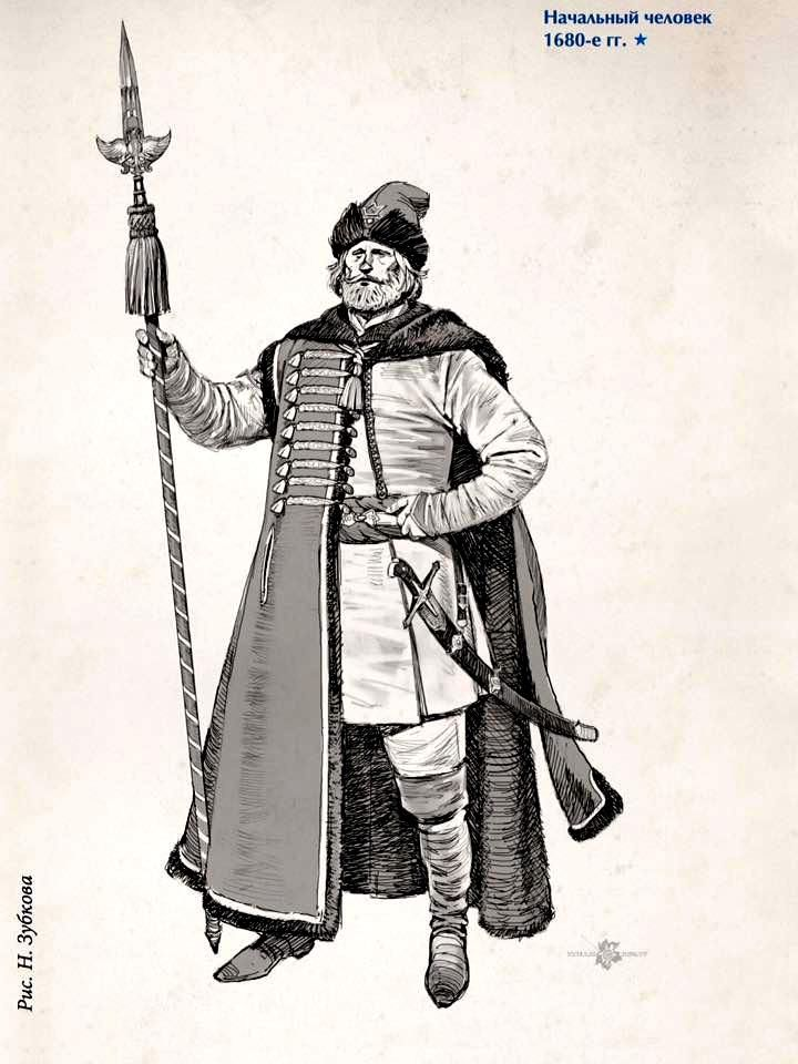 Russian elementary man, 1680s.