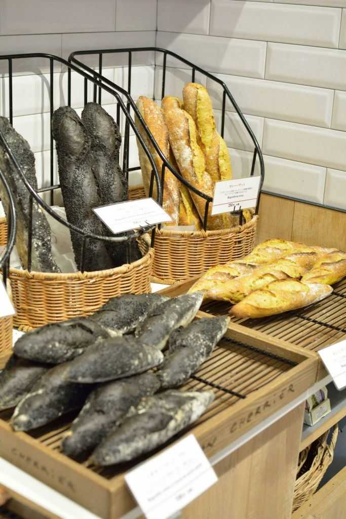 What makes Japan so unique is their wide selection of flavours when it comes to food. They had Squid Ink and Curry Baguettes!
