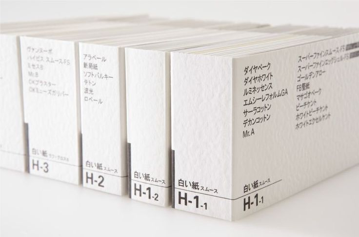 Hara Design Institute / Takeo / Sample Book / 2014