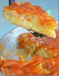 Χρυσή μηλόπιτα!!!!!!!!!!!!!!