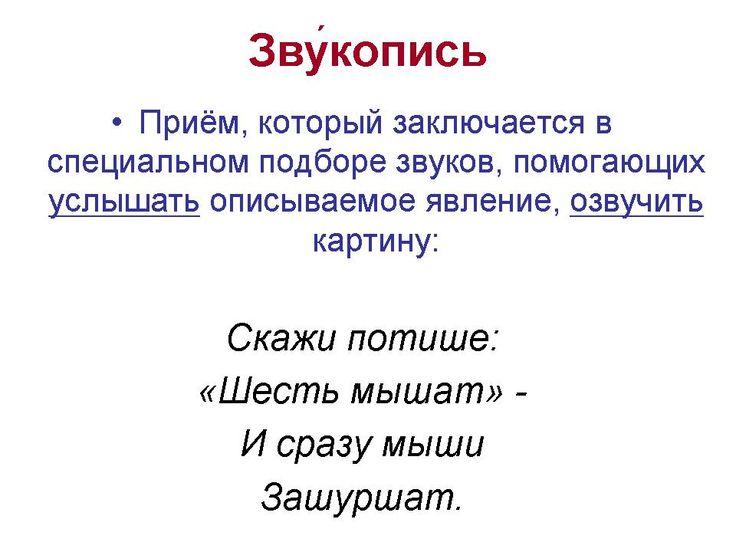 Гдз по химии 9 класс усманова сакарьянова