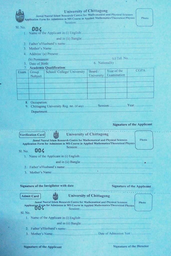 Admission Announcement MS in Applied Mathematics