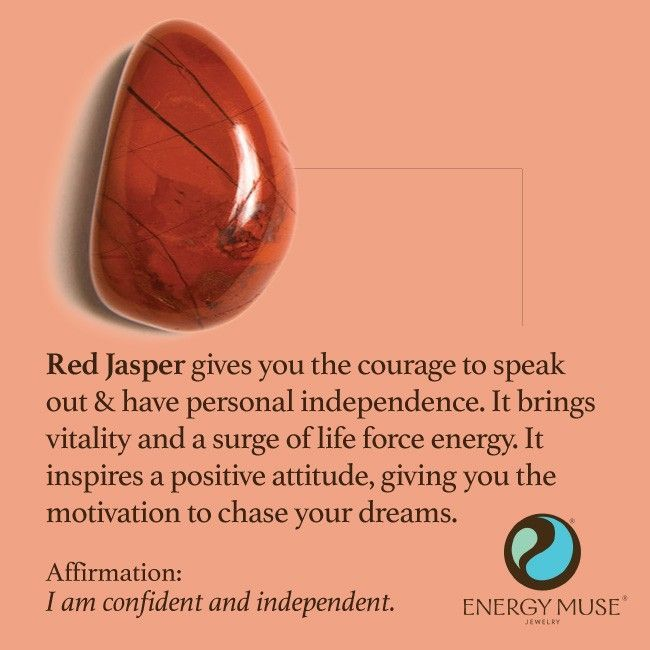 Red Jasper gives you the courage to speak out and have personal independence. It inspires a positive attitude, giving you the motivation to chase your dreams. #jasper #crystals #healing