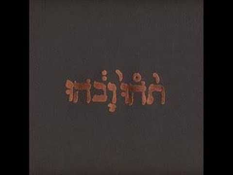 Godspeed You! Black Emperor - Moya