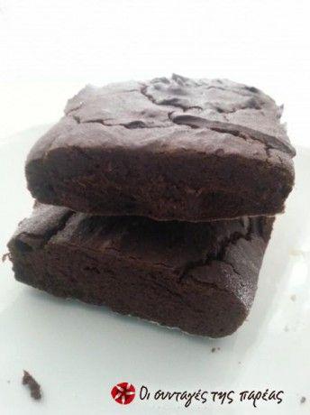 Brownies με μαύρα φασόλια (χωρίς αλεύρι)