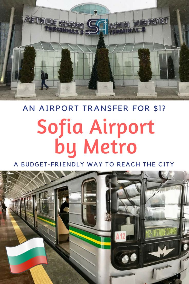 Did you know that you can make your Sofia Bulgaria airport transfer by metro for just $1? Check out how, including step-by-step instructions and schedules!