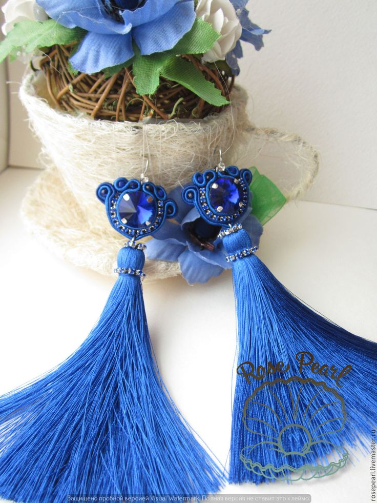 Купить Серьги-кисти Синий бархат - тёмно-синий, серьги кисти, серьги кисти длинные