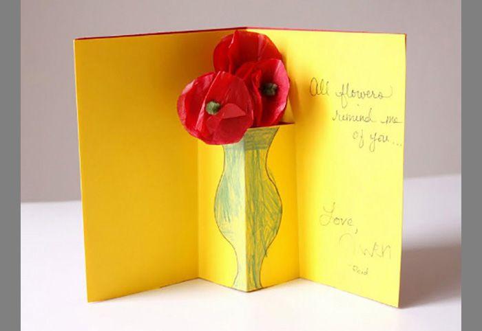 Объемные открытки маме на 8 марта своими руками