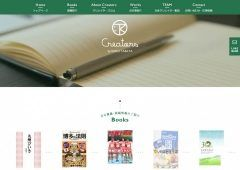 福岡を拠点に活動されているCreatorsクリエイターズさんのホームページが出来ました  九州の文化等に関するコラム書籍の執筆雑誌などにも文章を書かれています  企画編集執筆撮影デザインなどのご相談が可能です  是非ホームページからお問い合わせ下さい  Creatorsホームページ http://k-creators.com/ tags[福岡県]