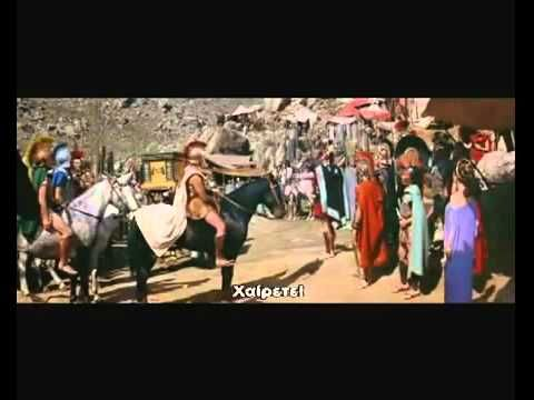Μέγας Αλέξανδρος - Alexander The Great Full Movie 1956 with Greek Subtitles