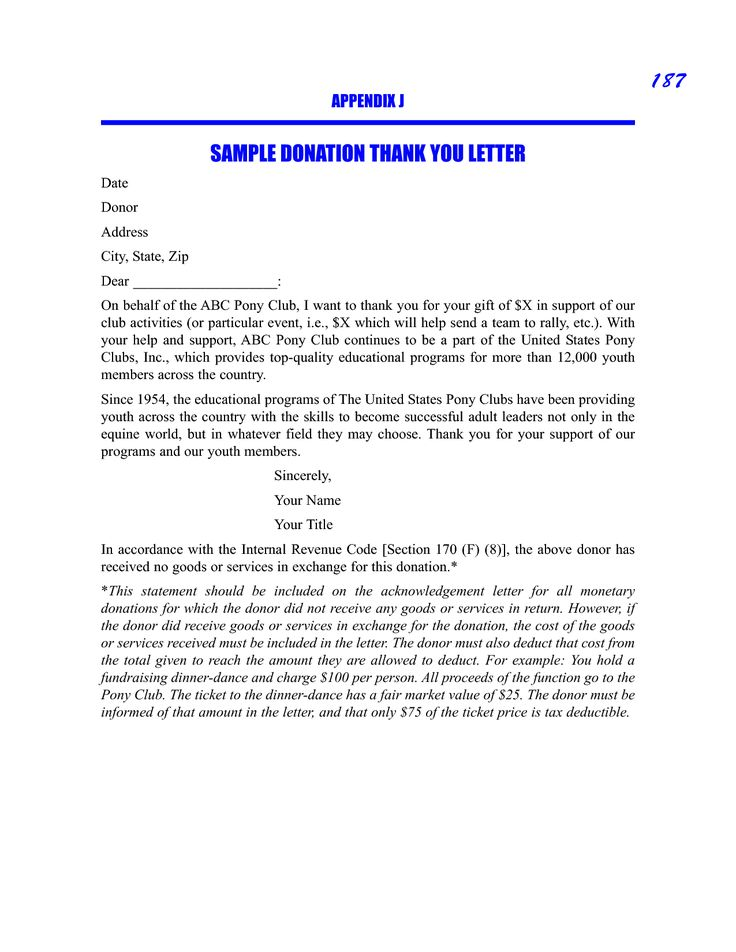 Sample donation thank you request letter sample picture for T shirt printing business proposal letter