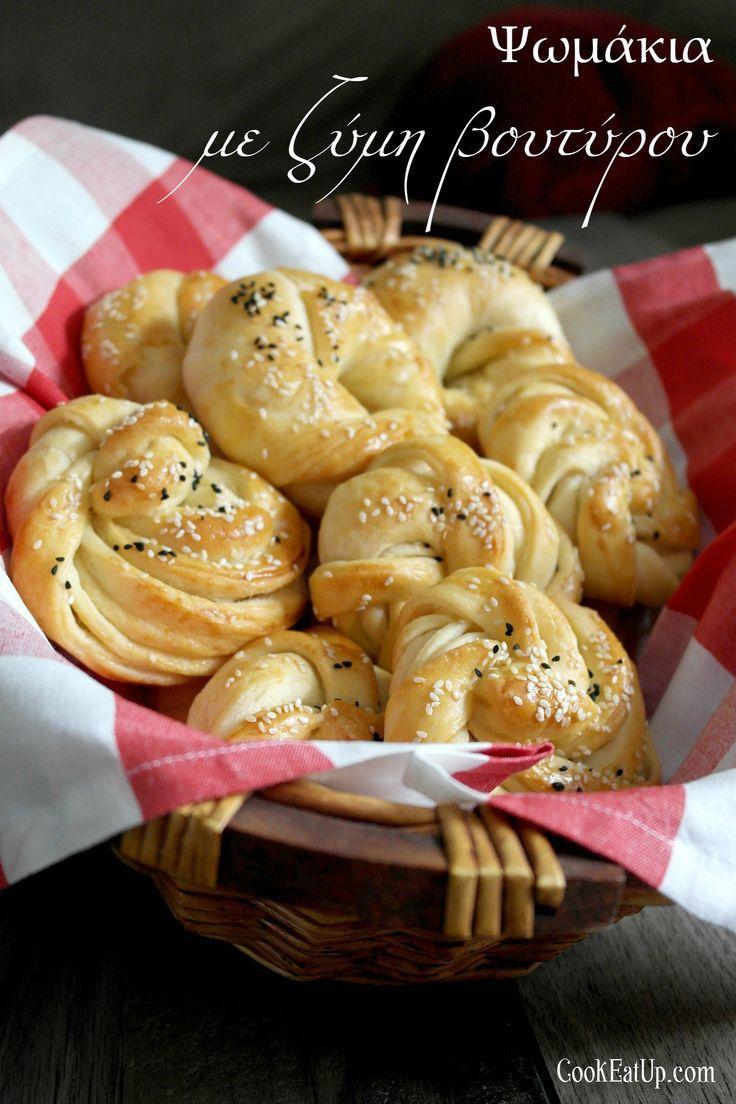 Ψωμάκια με ζύμη βουτύρου