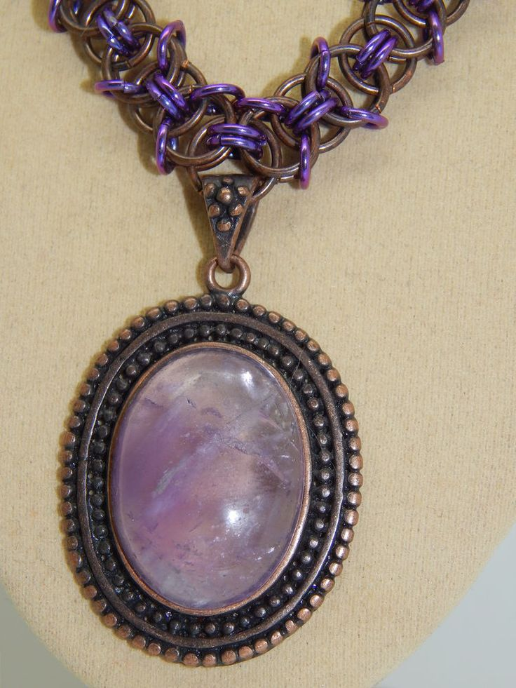 Natural Amethyst & Antique Copper Pendant & hand-made Chain Maille Necklace