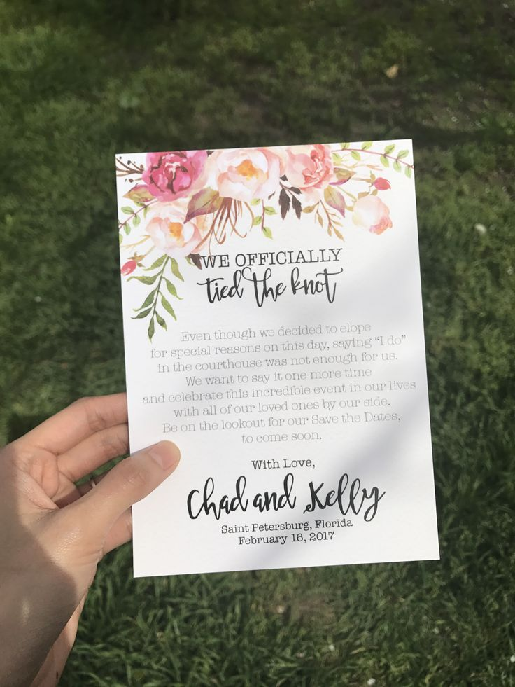 Personalized elopement announcement cards - cute & unique way of announcing your marriage to families and friends