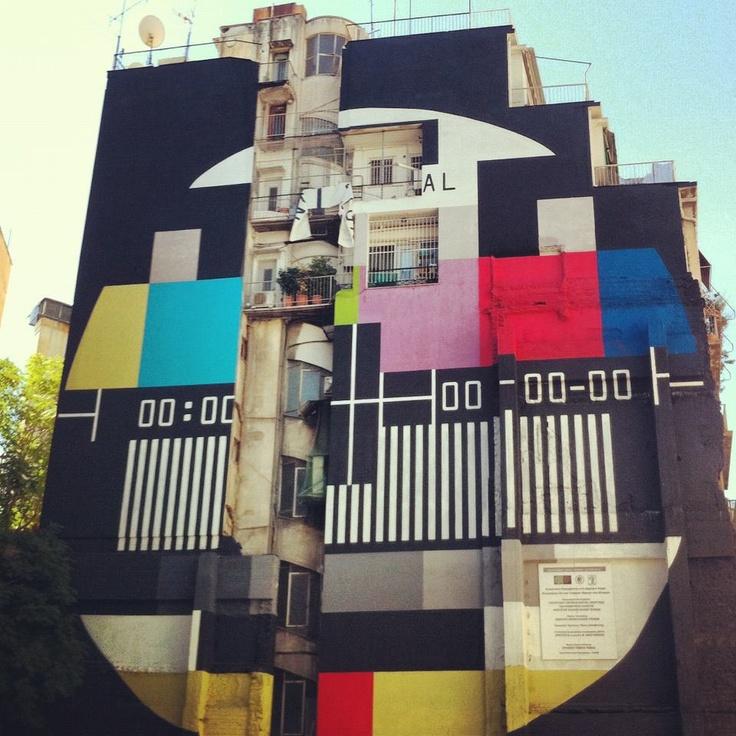 Graffiti - Athens, Greece